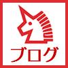 竹田加奈子ブログ